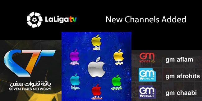 New Channels Added 06-10-2018 - Arab IPTV