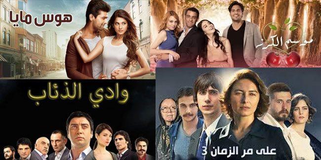 New Series Added 06-10-2018 - Arab IPTV